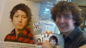 japanese haircut time student exchange in japan youtube