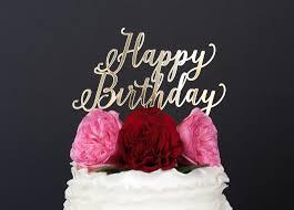 gold cake topper happy birthday cake topper crafty pie press