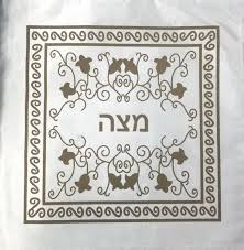 passover matzah cover shop white matzah cover 3 layer for passover seder westwood