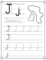 summer alphabet letter tracing pack for preschoolers u2014 my