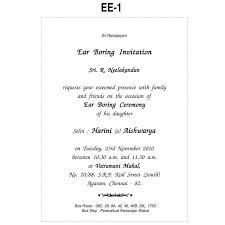ceremony card wording wedding invitation wording menaka cards beautiful ear boring