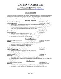 Sample Resume With One Job Experience by Peace Corps Uva Career Center
