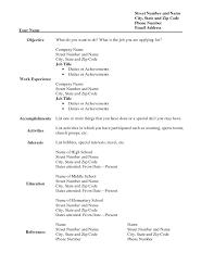 blank resume form u2013 inssite