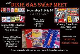 Dixie Gas Show – Spring 2017 – CruiseIn Calendar