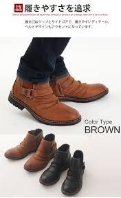 kawa rakuten global market short boots men u0027s short said zip