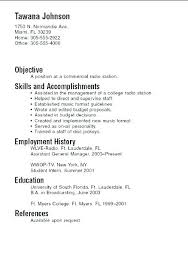 resume exles free resume exles seasonal employment resume free edit with word
