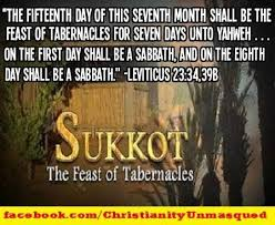 seven feasts of the messiah sukkot the feast of tabernacles www hebrewtruth yahuah
