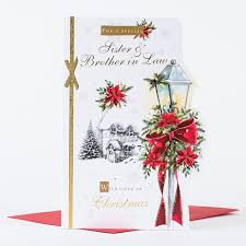 christmas card special sister u0026 brother in law only 99p