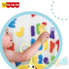 Bathtub Submarine Toy Fountain Baby Bath Toys Game For Children Kids Water Spraying Taps