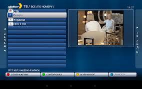 top player apk iptv set top box emulator 0 8 05 apk android media