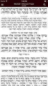 chabad siddur siddur classic edition by chabad org apps