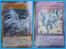 yugioh new blue eyes white dragon cards youtube