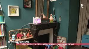 rangements chambre enfant déco des rangements dans la chambre d enfant ccvb