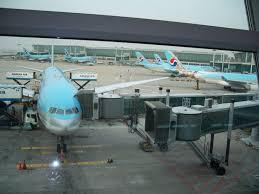 incheon intl airport