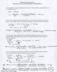 reactions and stoichiometry 1 answer key