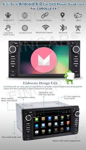 welcome to gale toyota toyota eincar online 6 2 inch android 6 0 system quad core car dvd