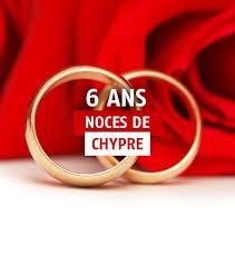 noces de mariage photo anniversaire de mariage 6 ans noces de chypre