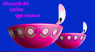 top happy diwali greetings sms in best wishes wallpapers