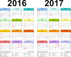 2017 Design Colors 2016 2017 Calendar Free Printable Two Year Pdf Calendars