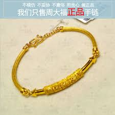 gold lucky bracelet images Chow tai fook gold bracelet lucky bracelet 999 gold road pass pass jpg