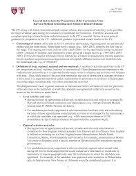 Popular Sample Cover Letter Promotion Sample Cover Letter Harvard Guamreview Com