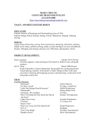 References Section Of Resume Mary Cheung Designer Resume W References And Cover Letter