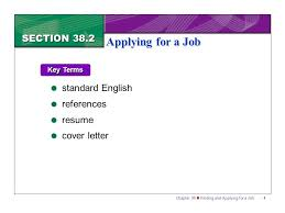 References Section Of Resume Section 38 2 Applying For A Job Ppt Download