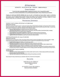 examples of resume skills lukex co