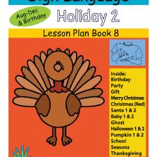 lesson plan pumpkin 2 thanksgiving asl teaching resources