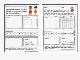 number paths a fabulous tool for kindergarten and first grade