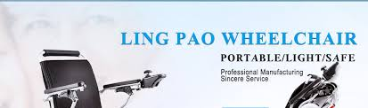 nanjing ling pao medical apparatus co ltd electric wheelchair