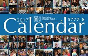 calendar 2017 by congregation shaarey zedek winnipeg issuu