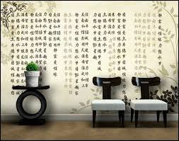 Wallpaper For Dining Room by Best 25 Asian Wallpaper Ideas On Pinterest Wall Finishes