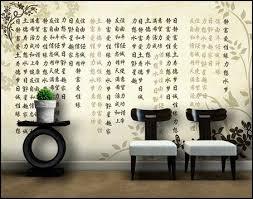 best 25 asian wallpaper ideas on pinterest wall finishes