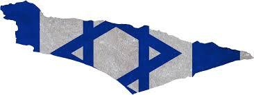 Flag Of Jerusalem Jerusalem Watchman With You On The Walls