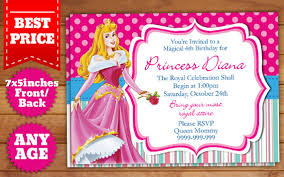 this instant downloadable is for a disney princesses birthday