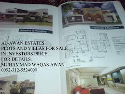 bahria town design book by Muhammad waqas awan at Coroflot