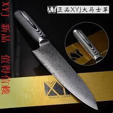 professional kitchen knives new damascus 8 inch chef knife with gift box best kitchen knife