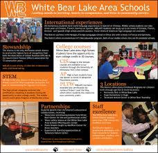 white bear lake area schools