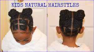 simple hairstyles with one elastic kids natural hairstyles the rubber band buns part ll youtube