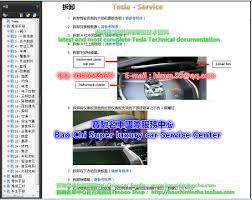 tesla model s workshop manual wiring diagram parts manual owners