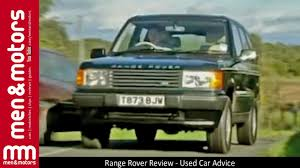 land rover 1999 1999 range rover review used car advice youtube
