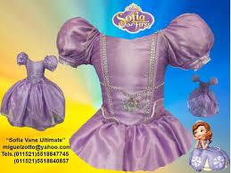 Princess Amber Halloween Costume 30 Girls Dress Party Disney Sofia Princess