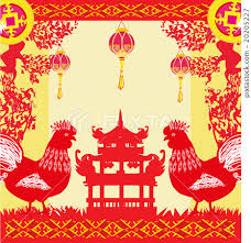 year of rooster design for year stock illustration