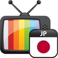 hdmi apk hdmi encoder h 264 japanese world iptv apk bbip tv china