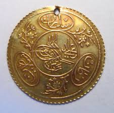 Ottoman Empire Gold Coins Ottoman Empire Turkey Solid Gold Coin 2 Hayriye Altin 1223 Year Ebay