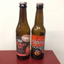 Dogfish Pumpkin Ale by Dear God It U0027s Pumpkin Beer Season Again Restaurants Free