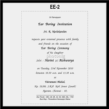 sle of wedding invitation wedding invitation email colleagues popular wedding invitation 2017
