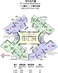floor plan of st george apartments gohome com hk