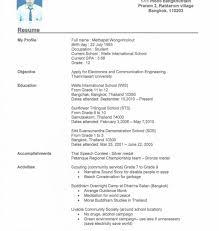college student resume engineering internship jobs college freshman internship students resume sles template